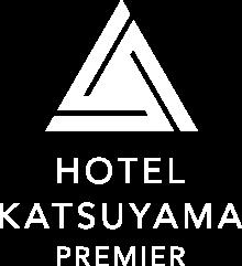 ホテル勝山プレミア